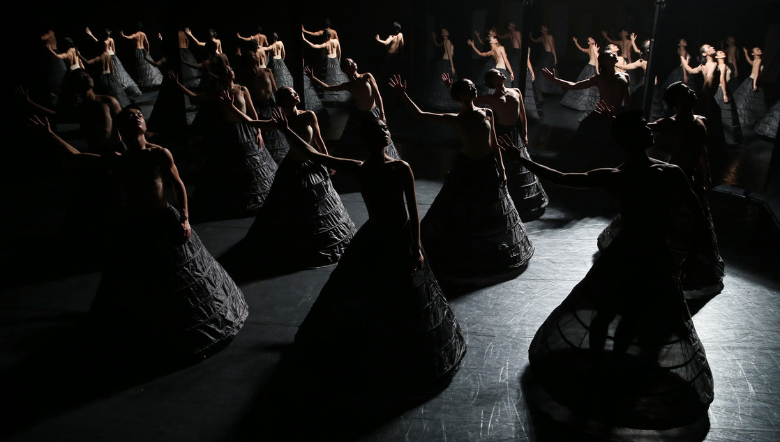 Beijing Dance Theater